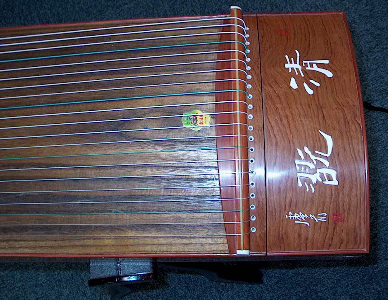 Guzheng3